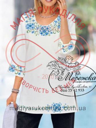 Схема паперова для вишивання хрестиком сорочка жіноча - 12-11 Ніжність