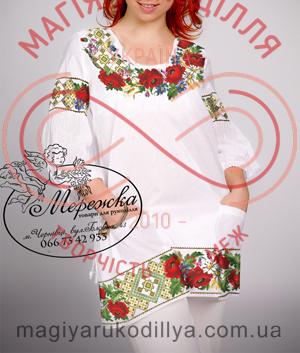 Схема паперова для вишивання хрестиком сорочка жіноча - 12-20 Купальський віночок
