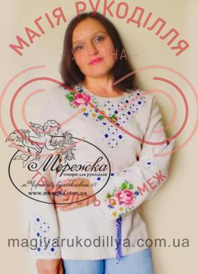 Схема паперова для вишивання хрестиком сорочка жіноча - 12-36 Троянда