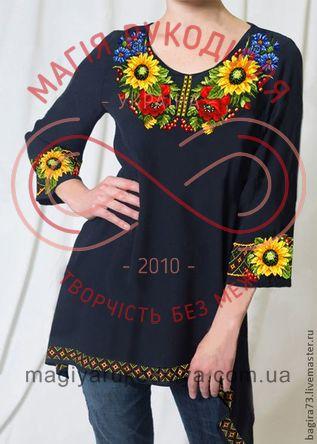 Схема паперова для вишивання хрестиком сорочка жіноча - 12-42 Сонячний танок