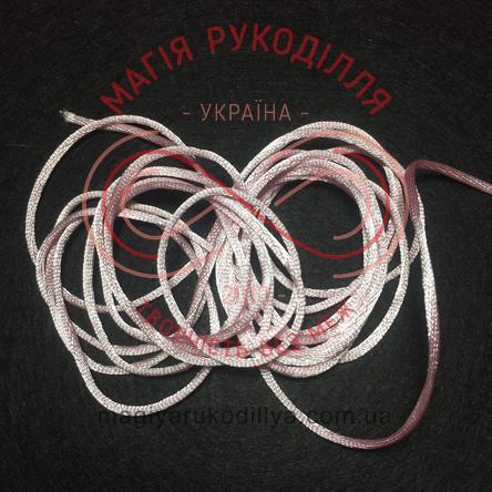 Шнур атласний d2мм/50м - рожевий