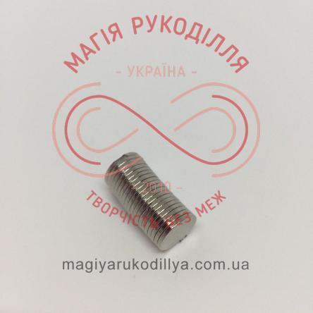 Магніт неодимовий d10мм h1мм - сріблястий