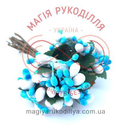 Тичинки з ягідками комбіновані на дротику d8-10мм h9см 1в'язочка/12шт - біло-блакитний