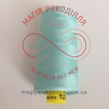 Нитка Gutermann 120 універсальна - №53 відтінки блакитного