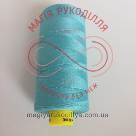 Нитка Gutermann 120 універсальна - №28 відтінки блакитного