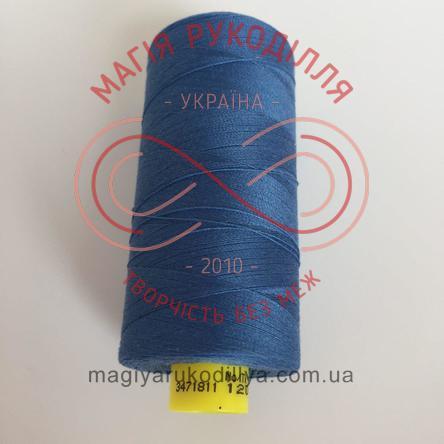Нитка Gutermann 120 універсальна - №311 відтінки синього