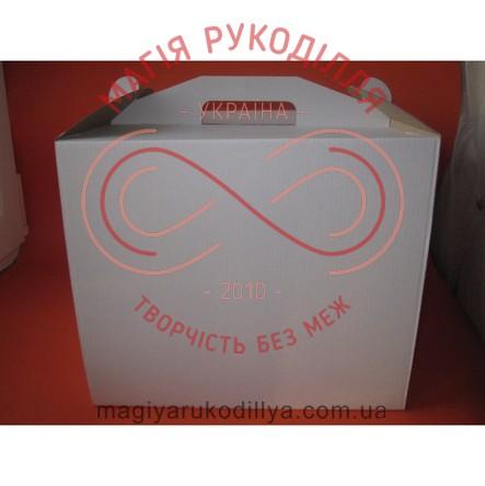 Кондитерська/подарункова коробка для торта (мікрогофра) 250*250*300 - білий
