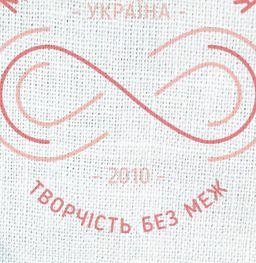 Тканина льон 25см*25см - білий
