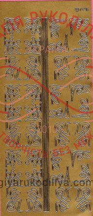 Самоклеюча аплікація 10см*23см JEJE (Нідерланди) кутові візерунки - №199600 кутики золотистий