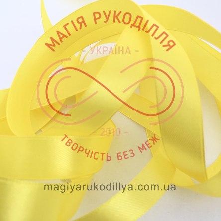 Стрічка Peri атласна 51мм (Китай) - №013 відтінки жовтого