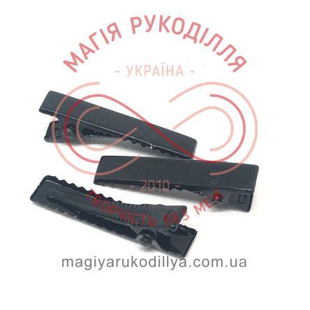 Основа для заколки-качечки 4,5см - чорний