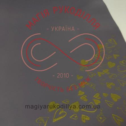 Калька пакувальна двостороння із серденьками по кутках - відтінки сірого, серденька - золотистий