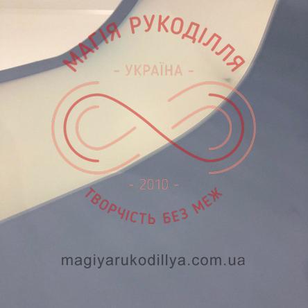 Калька пакувальна двостороння з прозорою смужкою - відтінки синього