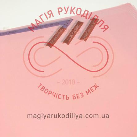 Калька пакувальна двостороння з кантом чорного кольору - відтінки рожевого