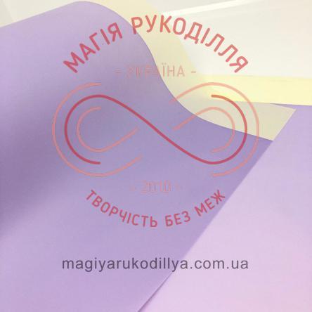 Калька пакувальна двостороння з жовтими смужками - відтінки бузкового
