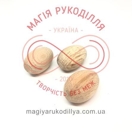 Дерев'яна заготовка для писанки яйце h4,5см d2,7см