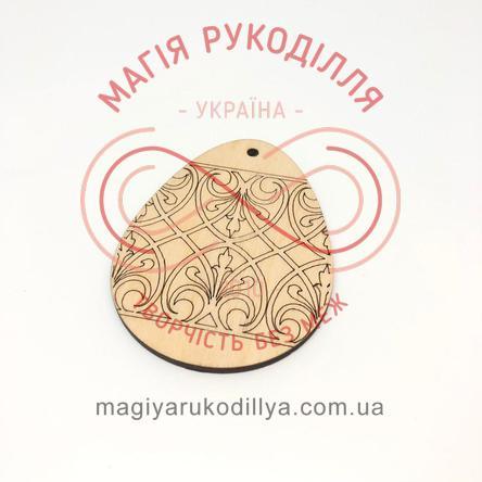 Дерев'яна заготовка яйце під розпис для пасхального декору  - рослинний орнамент