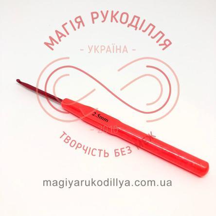 Гачок для в'язання метал з ручкою h14см d2,5 - ручка потовщена кольорова