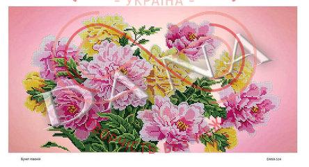 Схема для вишивання бісером картина габардин панно 28,5см*55,5см - DANA-534 Букет півоній