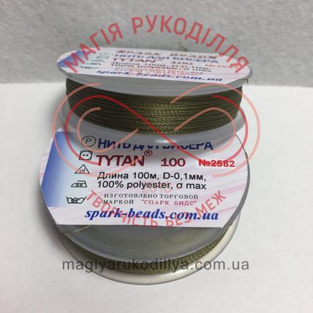 Нитка для бісеру Tytan100/100м (Spark Beads) - №2582 болотяний