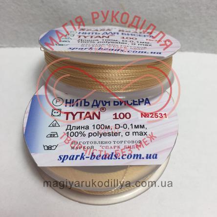 Нитка для бісеру Tytan100/100м (Spark Beads) - №2531 пшеничний