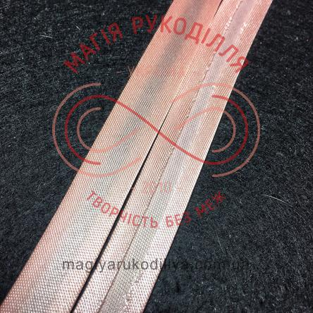 Коса бейка атласна 15мм (Китай) - абрикосовий