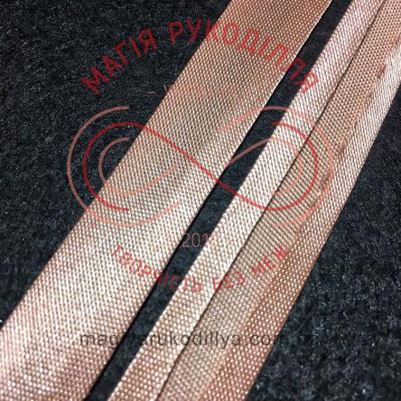 Коса бейка атласна 15мм (Китай) - кавовий