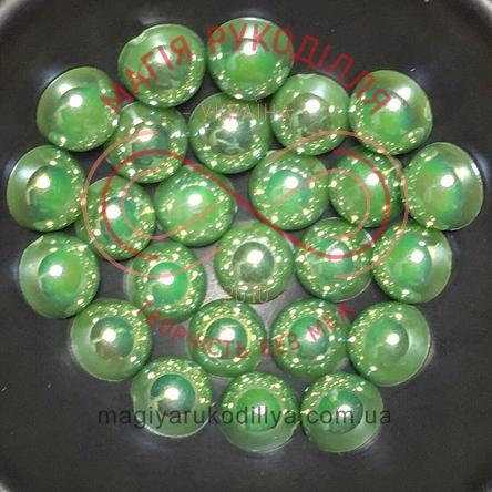 Напівперлинка клейова перламутрова d8мм - зелений веселковий відлив