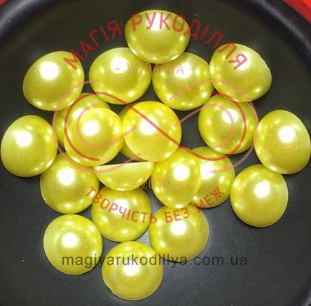 Напівперлинка клейова перламутрова d10мм - жовтий