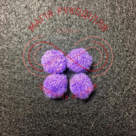 Помпон декоративний d13мм - фіолетовий