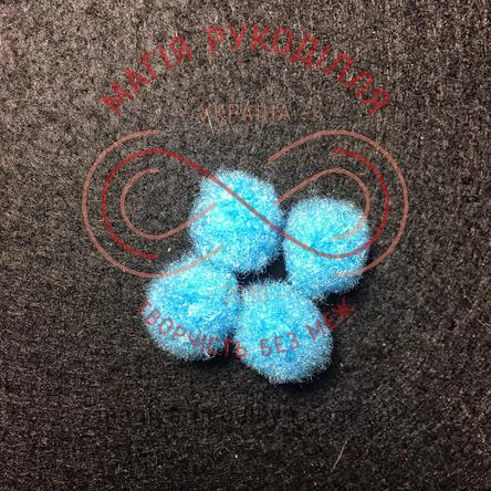 Помпон декоративний d13мм - блакитний