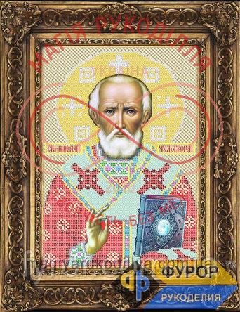 Схема для вишивання бісером ікона - ИБ4-005 Святий Микола Чудотворець