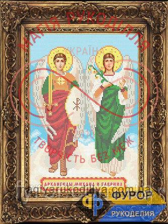 Схема для вишивання бісером ікона - ИБ4-091 Святі Архангели Михайло і Гавріїл