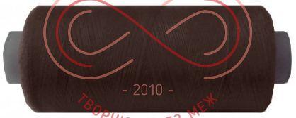 Нитка Peri універсальна - №045 відтінки коричневого