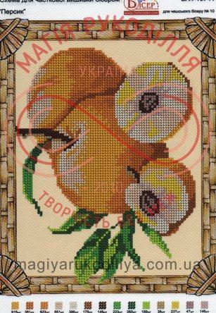 Схема для вишивання бісером картина атлас А4 - БА4-167-А Персик