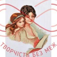 Набір для вишивання хрестиком - П2-009/Р Матусине щастя