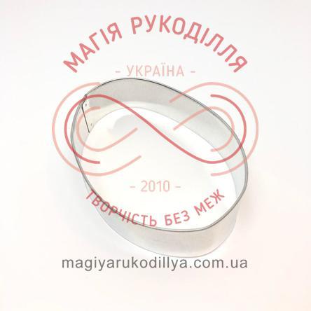 Кондитерський інструмент каттер для печива нержавійка овал 10,0см*7,0см