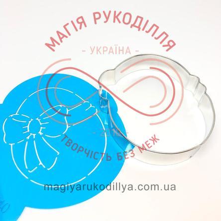 Кондитерський інструмент набір каттер для печива нержавійка+трафарет пластиковий яйце 11,0см*9,5см