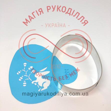 Кондитерський інструмент набір каттер для печива нержавійка+трафарет пластиковий яйце 10,0см*7,0см