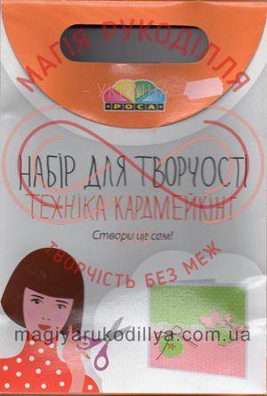 "Набор для творчества техника кардмейкинг - №412; открытка ""Танец бабочек"""