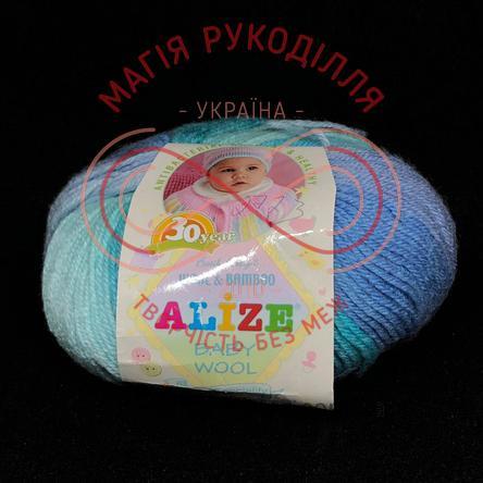 Пряжа Baby Wool Batik (Alize Туреччина) - 3612