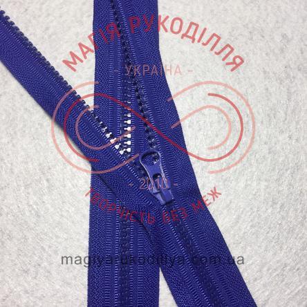 Блискавка тракторна роз'ємна (Китай) 80см (тип 5) - відтінки синього 10688