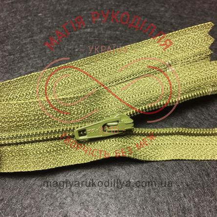 Блискавка брючна YKK 18см (тип 5) - відтінки оливкового