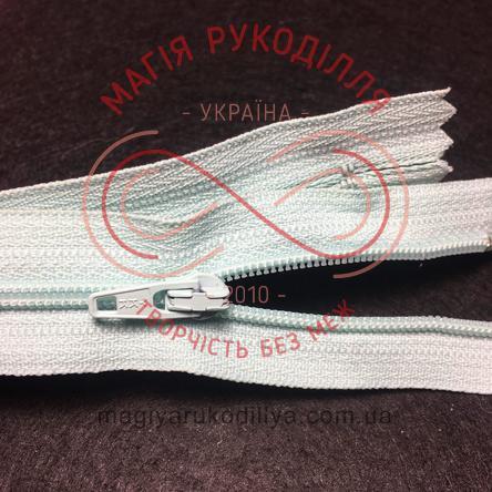 Блискавка брючна YKK 18см (тип 5) - відтінки бірюзового