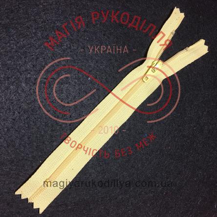 Блискавка брючна YKK 15см (тип 5) - відтінки жовтого