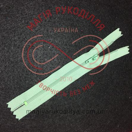 Блискавка брючна YKK 15см (тип 5) - відтінки салатового