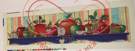 Схема для вишивання бісером картина габардин панно (Орхідея) - Яблучна поличка