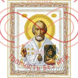 Схема для вишивання бісером ікона атлас А4 - ТО-070 Святий Миколай Чудотворець
