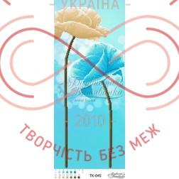 Схема для вишивання бісером картина атлас - ТК-045 Бірюзова казка
