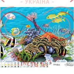 Схема для вишивання бісером картина атлас - ТТ-011 Підводний світ